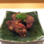 Hoshino -