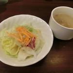 いきなり!ステーキ - サラダ、スープ
