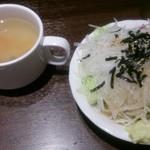 いきなりステーキ 京都河原町三条店 - セットのスープと大根サラダ