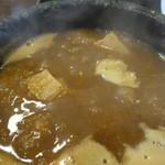 つけ麺 丸和 - 丸和すだちつけ麺 並盛