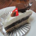 ぞうさんのケーキ屋 アン プティ エレファン - チョコレートタルト