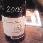 beer & wine厨房 tamaya - 赤ワイン@2000円
