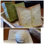 Bar Vita - ◆パンは2種類。「ほうれん草」と何だったかしら。ホイップバターが添えられています。 どちらもソフトな食感で美味しいパン。