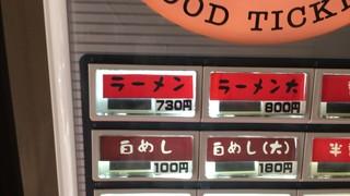 くるめや - メニュー(2017.07)