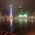 69823895 - 船からの神戸夜景