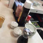まるやま食堂 - 調味料 イタリアとヒマラヤの潮