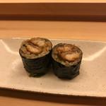 鮨 よし田 - アナゴの巻物