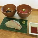 Sashakanetanaka - 鯛のそぎ造り 〆鯖の小角 鮪の拍子木
