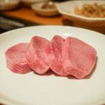 焼肉 名門 - タン