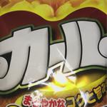 セーブオン - カール カレーあじ 118円