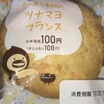 セーブオン - ツナマヨフランス 108円