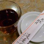 6983047 - 紹興酒