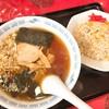 天山 - 料理写真:ラーメン・半炒飯セット(880円)
