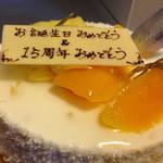 69830053 - マンゴーとパインのムースベースのホールケーキ