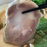 中華そば 田家 - 豚チャーシューのアップ