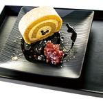黒糖ロールケーキ