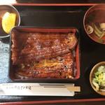 Toranomonunaginooyado - 駿府大重①