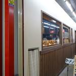 麺屋502 - 店舗
