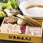 魚弥長久  - 名物鮪しゃぶしゃぶと夏野菜と鳥の治部煮コース
