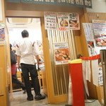 ひょうたん寿司 - 3F