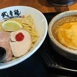 武者麺 - 濃厚つけ麺(809円)