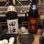 69847138 - 田酒、鍋島は隠し酒