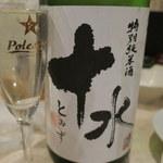 中華&日本酒バル ぼぶ -