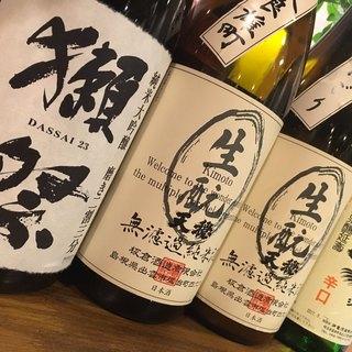 【自然派ワイン】と【純米燗酒】と【超新鮮ホルモン】