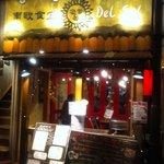 南欧食堂 デルソル 阿佐ヶ谷店 -