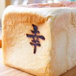 石窯パン工房 クロワッサンファクトリー - 料理写真: