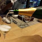 グリシーヌ - スパークリングワイン