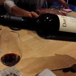 グリシーヌ - デザートワイン