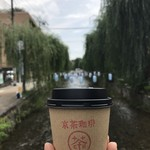 白川カフェ -