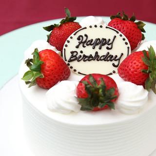 特別な日にはパティスリー和三郎のケーキをご用意♡