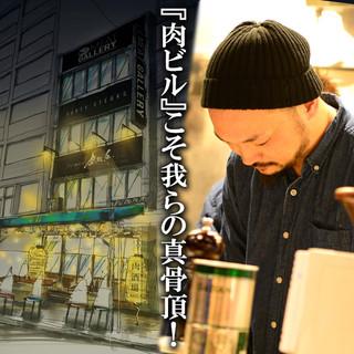 新ランドマーク飲食ビル『肉ビルMEATGALLERY』1階