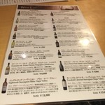 ヒヨク之トリ - ワインリスト