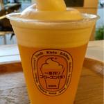 キリンガーデン - 一番搾りフローズン ビアカクテル(オレンジ)