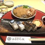 地魚料理 まるさん屋 - 鯖寿司セット。1300、焼き鯖は山椒の香り