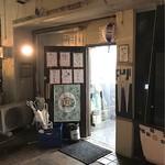 立ち飲み居酒屋 ヤッホー - 2017年(平成29年)6月29日