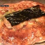 ヒロキ - 山芋とろとろ焼き