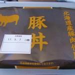 69862071 - 豚丼購入