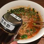 ダイキ麺 - 昆布酢で味変