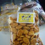 松永製菓直売店 - チーズクラッカ