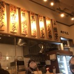 """肉汁餃子製作所ダンダダン酒場 - """"肉汁餃子製作所ダンダダン酒場西国分寺店厨房"""""""