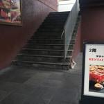 レストランさとう -