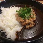 吉野家 - 納豆黒カレー430円