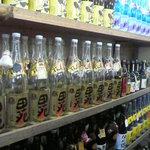 酒の大丸 -