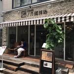 ノガ珈琲店 - 南新町に有ります♪ガーブの近く♪