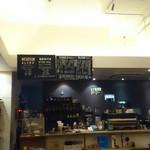 ジ アザーサイド コーヒー -