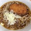 大江戸そば - 料理写真:コロッケそば(370円)